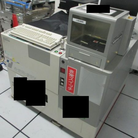 TSK APM 90A