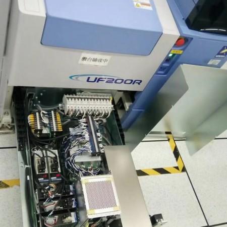UF200R_ photo 1 (3)